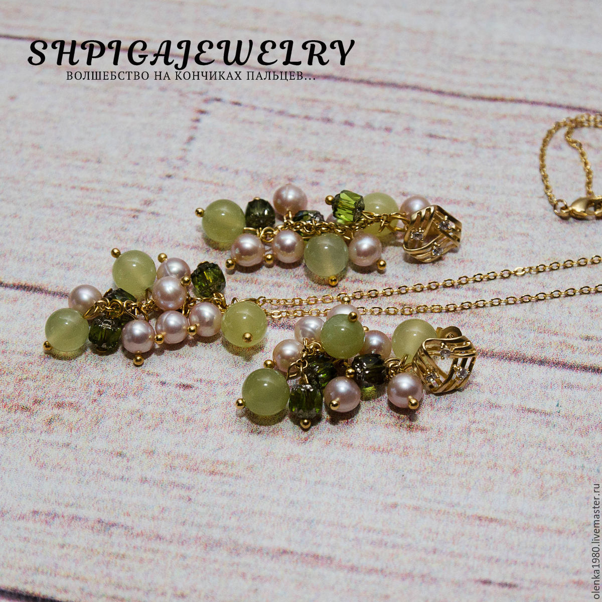 Gold plated set with onyx and pearls `Spring`