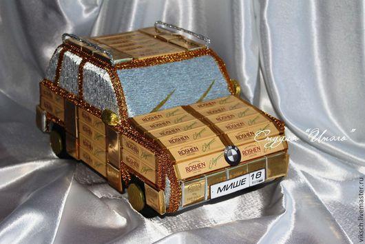 Персональные подарки ручной работы. Ярмарка Мастеров - ручная работа. Купить Машина  из конфет. Handmade. Шоколадная машина, персональный подарок