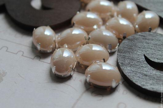 Для украшений ручной работы. Ярмарка Мастеров - ручная работа. Купить Перламутровые стразы овал 10х14 мм Ароматная ваниль. Handmade.