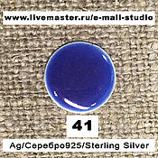 Материалы для творчества handmade. Livemaster - original item Enamel transparent Kyanite Blue No.41 Dulevo. Handmade.