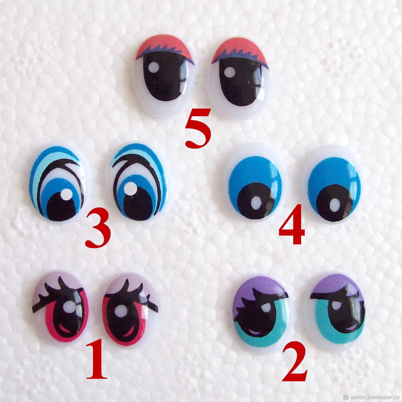 Как сделать маленькие глазки для игрушки