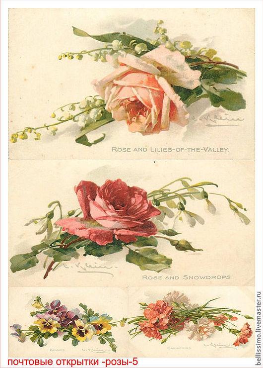Купить почтовые открытки в интернет-магазине