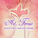 """Михайлова Ирина """"Art.Feeria"""" - Ярмарка Мастеров - ручная работа, handmade"""