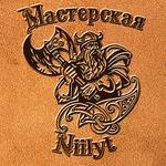 Niilyt - Ярмарка Мастеров - ручная работа, handmade