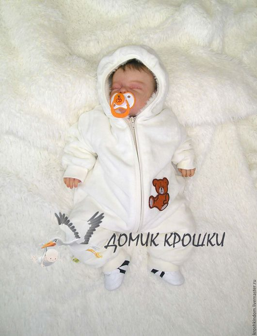 """Одежда ручной работы. Ярмарка Мастеров - ручная работа. Купить Последняя модель!!! Комбинезон для новорожденного """"Мишутка"""" экрю. Handmade. Молочный"""