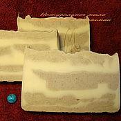 """Косметика ручной работы. Ярмарка Мастеров - ручная работа Натуральное мыло """"Марокканское с рассулом""""-2. Handmade."""