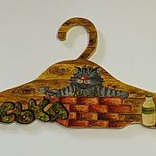Для дома и интерьера ручной работы. Ярмарка Мастеров - ручная работа Именная вешалка Подарок строителю Ваське :-). Handmade.