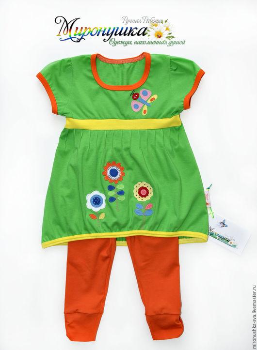 """Одежда для девочек, ручной работы. Ярмарка Мастеров - ручная работа. Купить Комплект """"Яркая полянка"""". Handmade. Ярко-зелёный, цветы"""