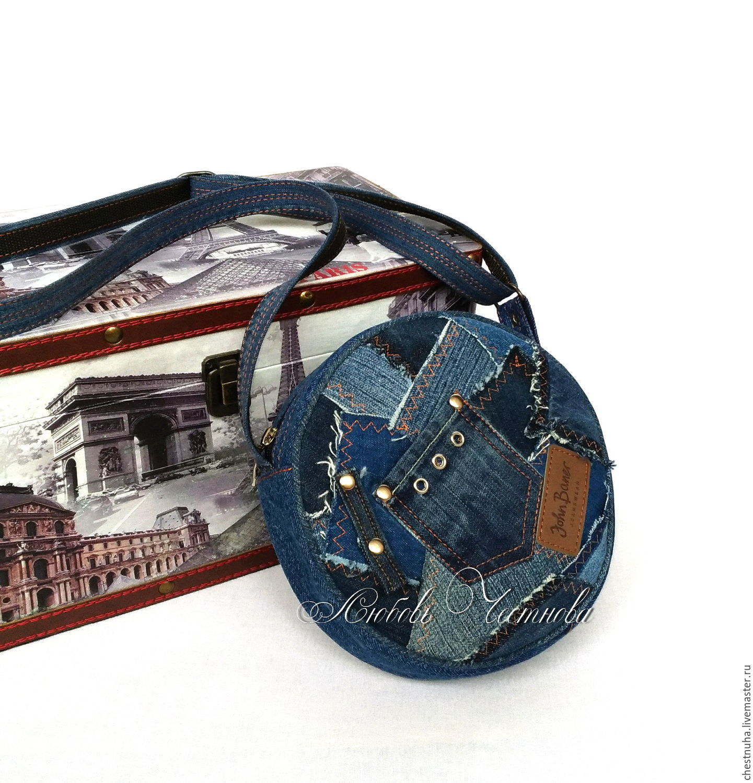 1c349f928b41 Женские сумки ручной работы. Ярмарка Мастеров - ручная работа. Купить Сумка- таблетка джинсовая ...