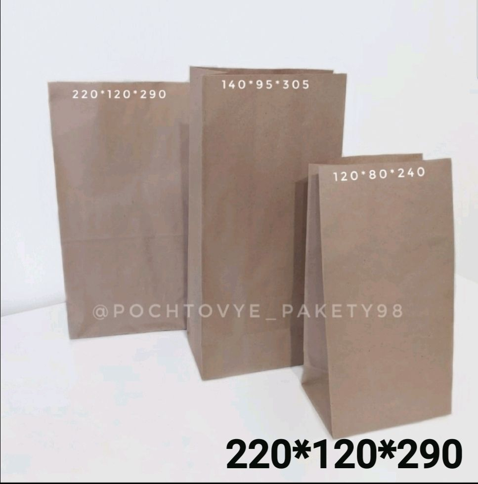 Крафт пакет без ручек 220*120*290, Упаковка, Санкт-Петербург,  Фото №1