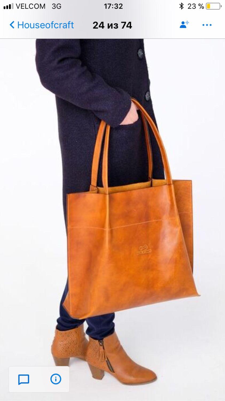01c0165ddd8c Интернет-магазин Женские сумки ручной работы. Заказать Сумка шопер Улла.  House of Craft. Ярмарка Мастеров