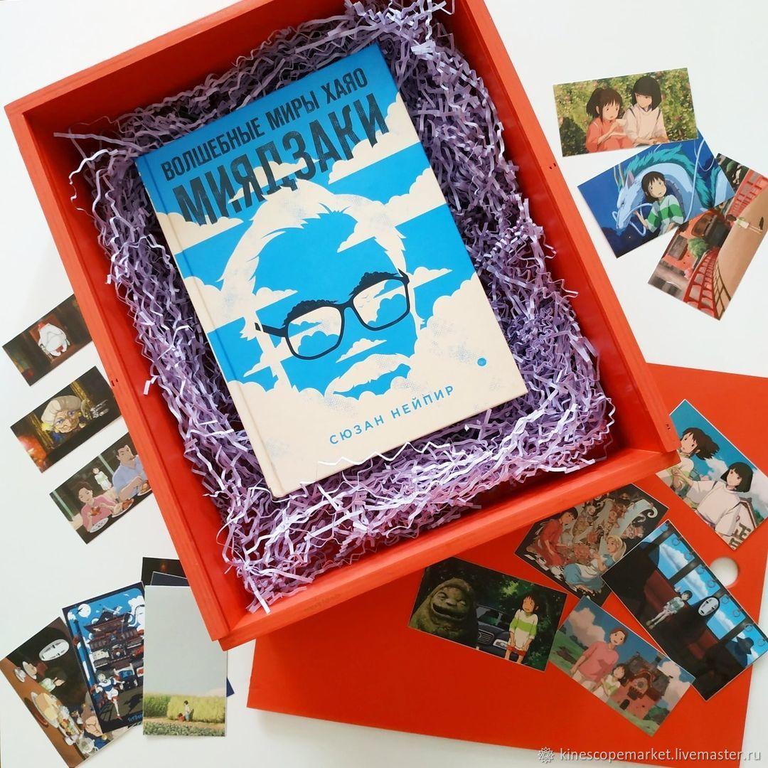Подарочный набор для любителей творчества Миядзаки, Подарочные боксы, Санкт-Петербург,  Фото №1