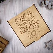 Подарки на 8 марта ручной работы. Ярмарка Мастеров - ручная работа Коробка подарочная для мамы из фанеры. Handmade.