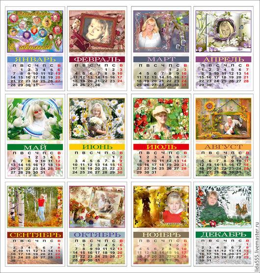 Иллюстрации ручной работы. Ярмарка Мастеров - ручная работа. Купить Календарь с вашими фото. Handmade. Обработка фото, подарок, комбинированный