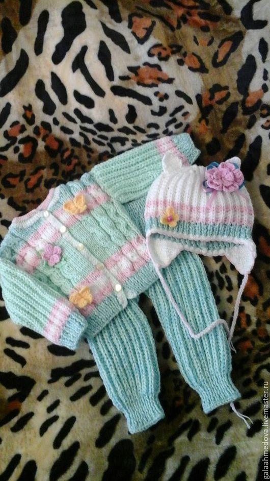 теплый костюм,малышу, новорожденной, подарок,ручной работы, вязаный комплект, детский костюм, для детей, купить костюм вязаный, зимний, весенний, комплект,одежда детям