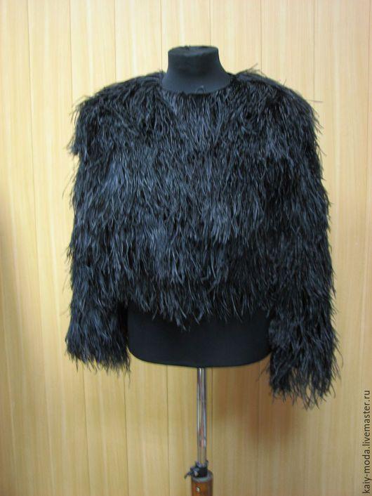 Пиджаки, жакеты ручной работы. Ярмарка Мастеров - ручная работа. Купить Жакет из страусиных перьев. Handmade. Черный, перья страуса