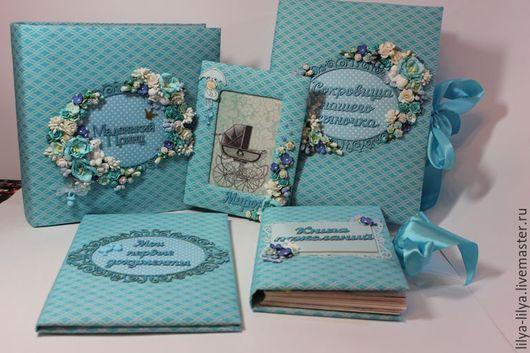 """Подарки для новорожденных, ручной работы. Ярмарка Мастеров - ручная работа. Купить Набор """"Рождение малыша"""". Handmade. Голубой, ткань хлопок"""