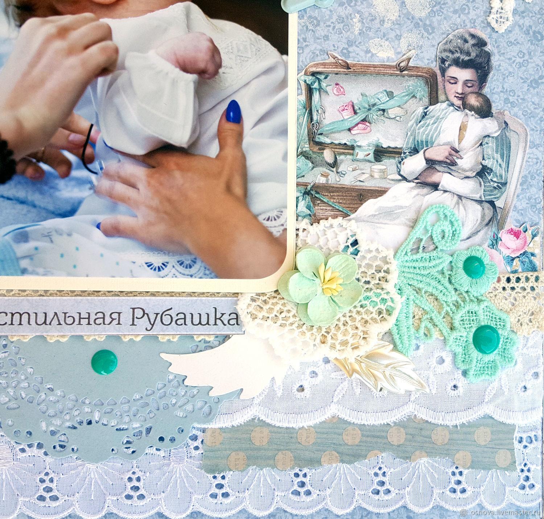 Фотоальбом для крещения своими руками фото 535