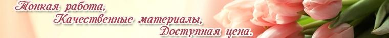 Татьяна Петрова (Солнечный Дом)