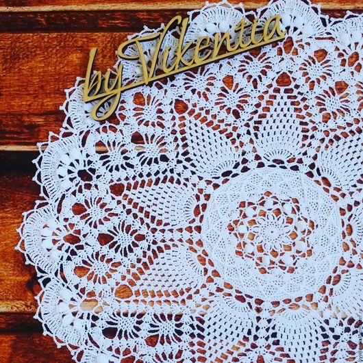 Текстиль, ковры ручной работы. Ярмарка Мастеров - ручная работа. Купить Салфетка крючком  белая. Handmade. Салфетка, салфетка круглая