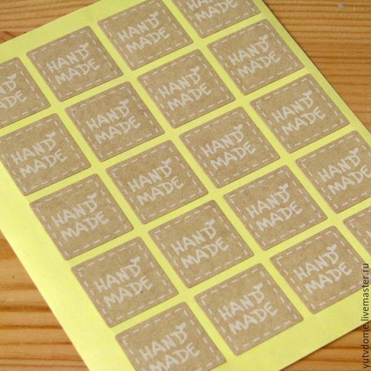 """Упаковка ручной работы. Ярмарка Мастеров - ручная работа. Купить 0735 Крафт наклейки """"Hand made1""""для упаковки квадрат2,5х2,5 см20 штук. Handmade."""