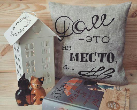Текстиль, ковры ручной работы. Ярмарка Мастеров - ручная работа. Купить Подушки (набивные, чехлы) с ручной росписью. Handmade. Подушка
