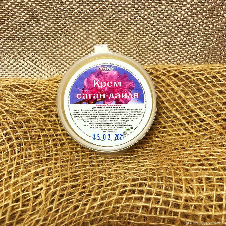 Sagaan Dali cream for face and body skin care, Creams, Kemerovo,  Фото №1