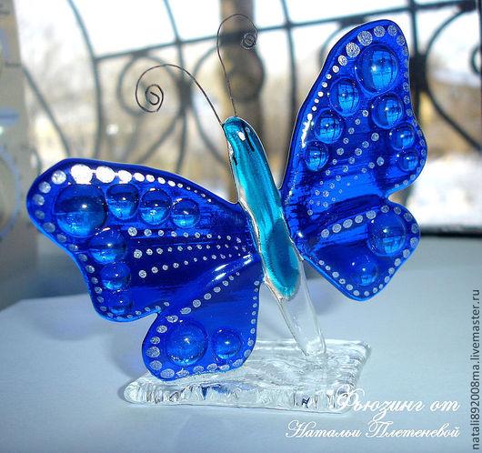 Подарочные наборы ручной работы. Ярмарка Мастеров - ручная работа. Купить Бабочка из стекла. Фьюзинг. Handmade. Синий, стеклянная бабочка