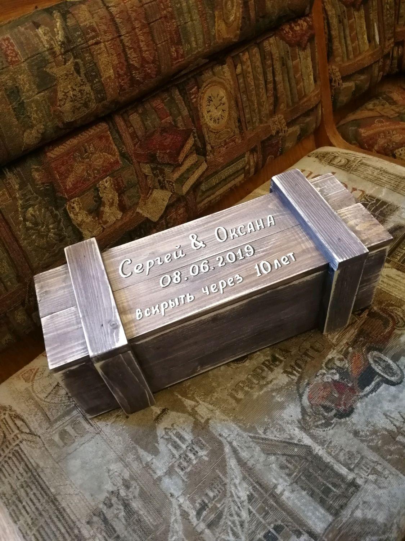Подарки на свадьбу ручной работы. Ярмарка Мастеров - ручная работа. Купить Свадебный ящик для одной бутылки вина с памятной надписью. Handmade.