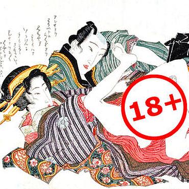 Картины и панно ручной работы. Ярмарка Мастеров - ручная работа Сюнга. Откровенное искусство Японии. Handmade.