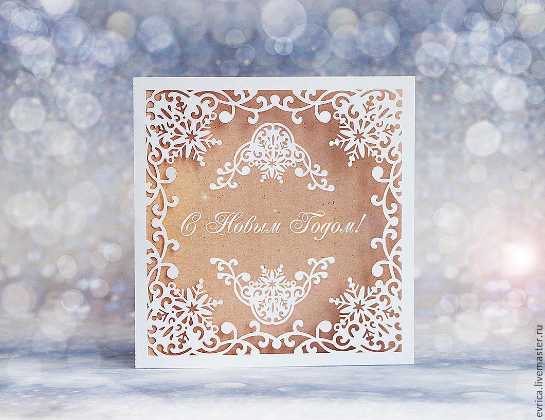 Ажурные открытки с новым годом