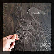 Инструменты ручной работы. Ярмарка Мастеров - ручная работа Универсальный ременной шаблон. Handmade.