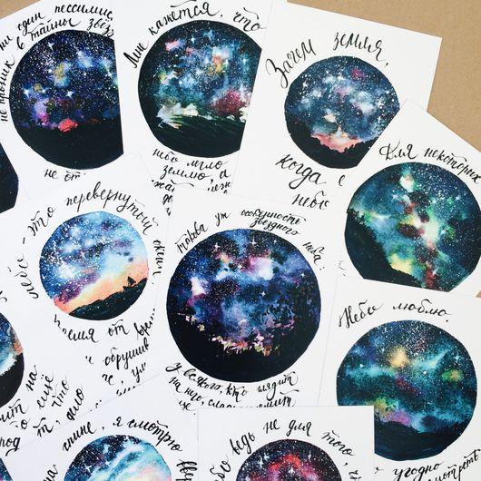 Открытки на все случаи жизни ручной работы. Ярмарка Мастеров - ручная работа. Купить Небесные открытки - набор из 12 открыток. Handmade.