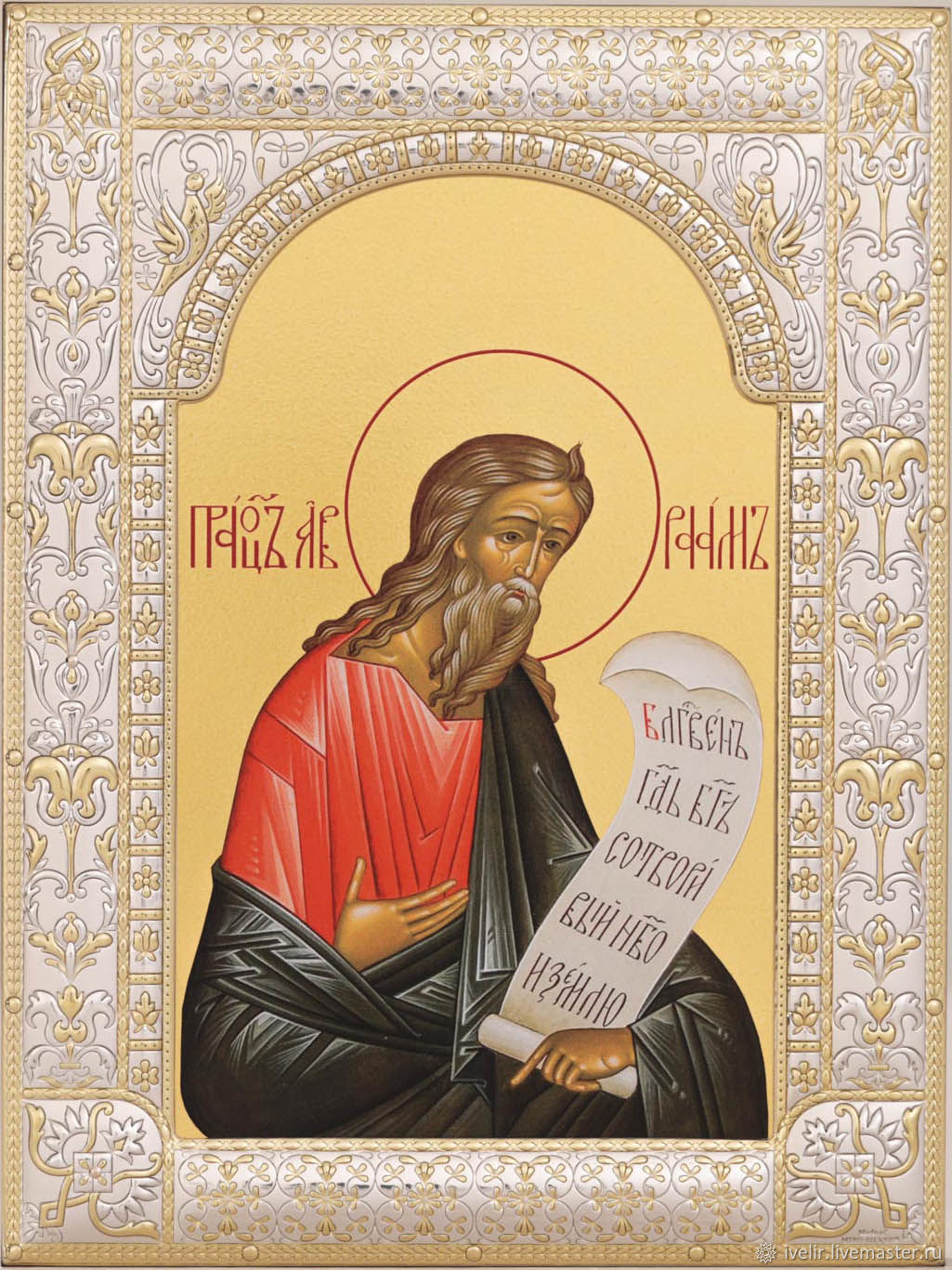 Abraham the righteous forefather (18h24cm), Icons, Moscow,  Фото №1
