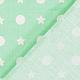 Шитье ручной работы. Немецкий хлопок мятно-зеленый. Ткани из Германии (Hobbyundstoff). Интернет-магазин Ярмарка Мастеров. Хлопок, тильды