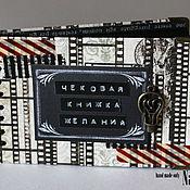 Подарки к праздникам ручной работы. Ярмарка Мастеров - ручная работа Чековая книжка желаний для мужчины 2 варианта. Handmade.