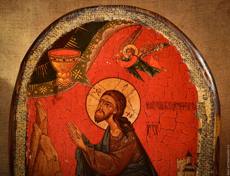 Image result for Jesus gethsemane icon