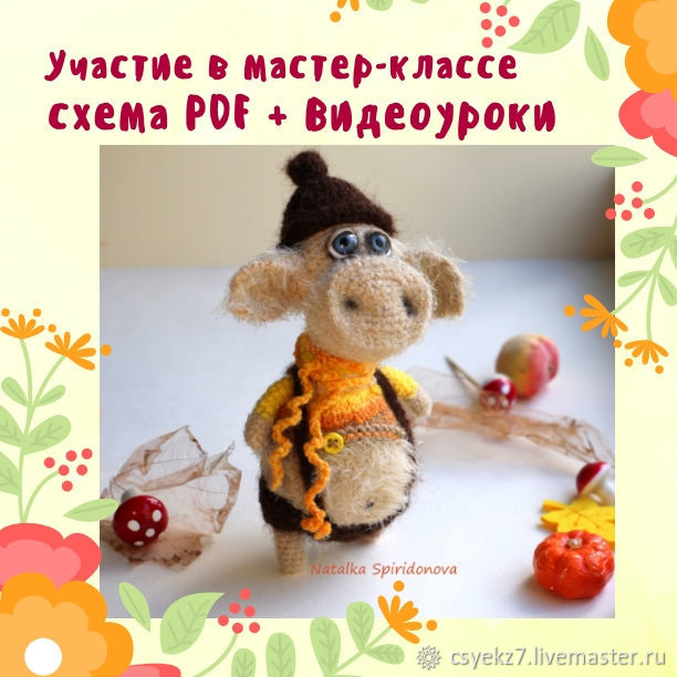 Video master class Piglet-eared, Tools for dolls and toys, Arkhangelsk,  Фото №1