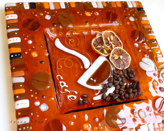 Тарелки ручной работы. Ярмарка Мастеров - ручная работа. Купить фьюзинг, блюдо  из стекла,  Утренний кофе. Handmade. Коричневый, подарок