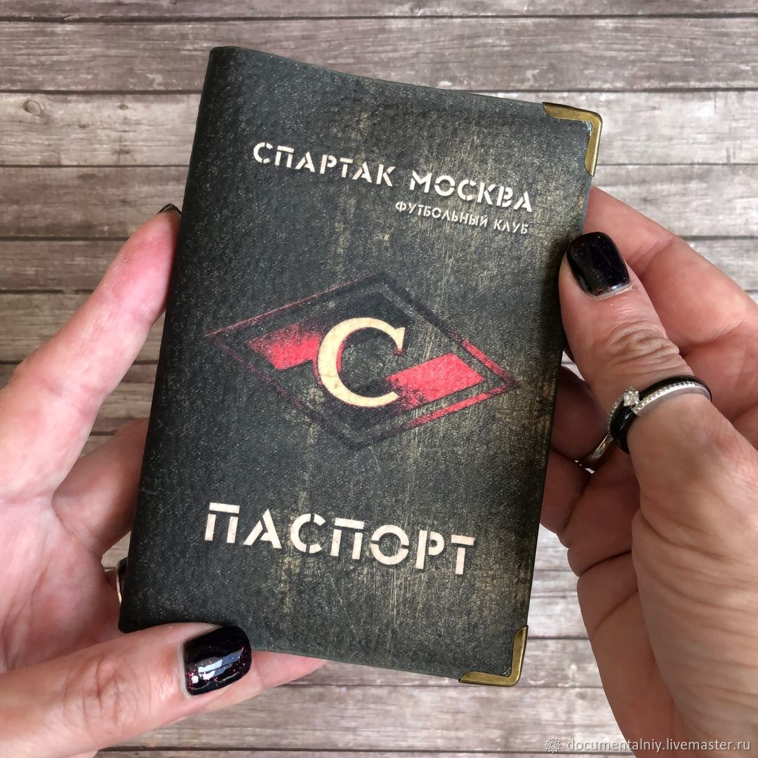 cover: Spartacus, Cover, Obninsk,  Фото №1