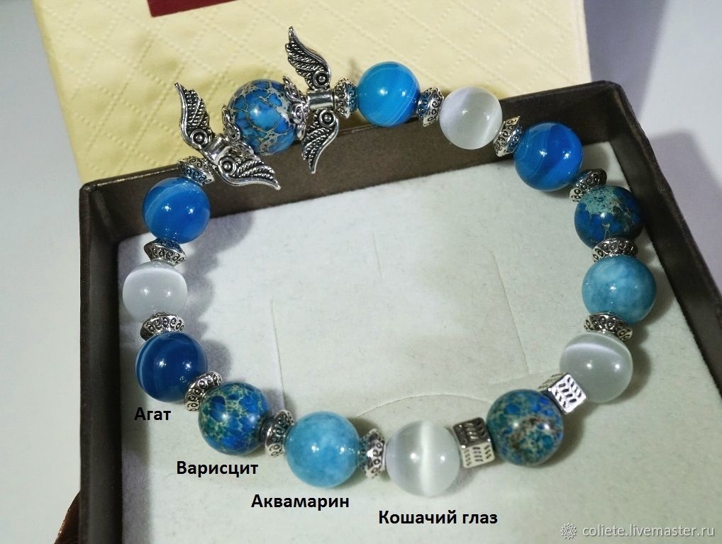 Bracelet for Fish or Taurus, Bead bracelet, Moscow,  Фото №1