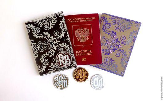 Обложка для паспорта с инициалами владельца - великолепный подарок себе и близким на любое событие в жизни