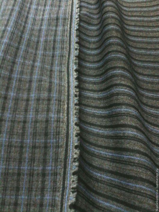 Ткань костюмная № 8. Изумительная, тонкая двусторонняя шерсть из Франции, в мелкую клетку и в полоску.  Роскошество из Франции. Звоните. Пишите. Заказывайте. Привезём или оправим ! Ваш Дом Ткани.