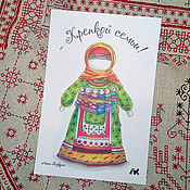 Открытки handmade. Livemaster - original item Postcard with folk doll Moskovko