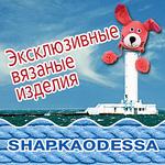 Лариса (shapkaodessa) - Ярмарка Мастеров - ручная работа, handmade