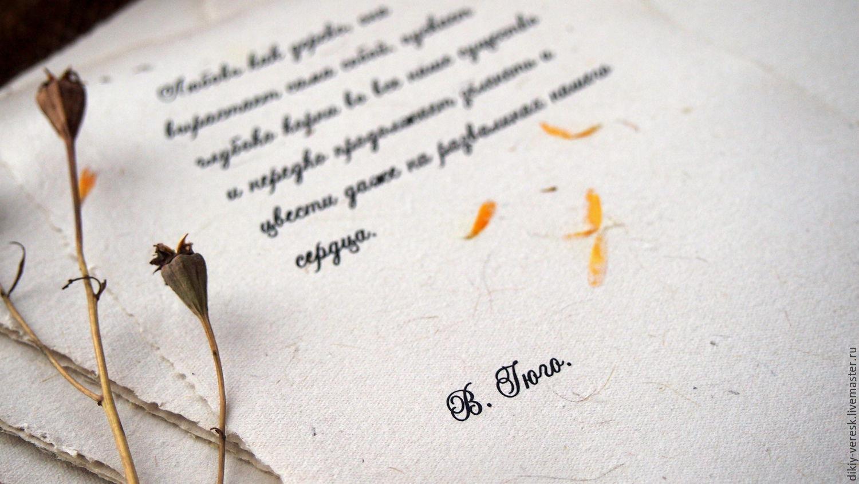 Les sentiments. Cotton paper for the letters