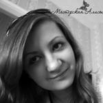 Мастерская Алисы - Ярмарка Мастеров - ручная работа, handmade