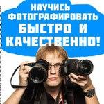 Звягинцева Яна - Ярмарка Мастеров - ручная работа, handmade