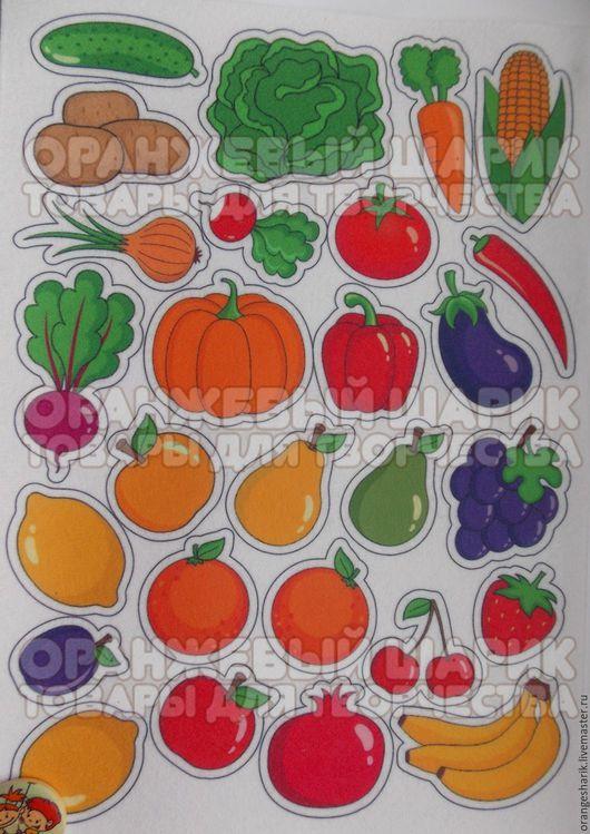 Другие виды рукоделия ручной работы. Ярмарка Мастеров - ручная работа. Купить Печать на фетре Овощи и Фрукты. Handmade. Комбинированный