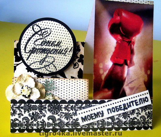 Открытки на все случаи жизни ручной работы. Ярмарка Мастеров - ручная работа. Купить ДЕНЬ РОЖДЕНИЯ  (РАЗНЫЕ). Handmade. открытка для мужчины